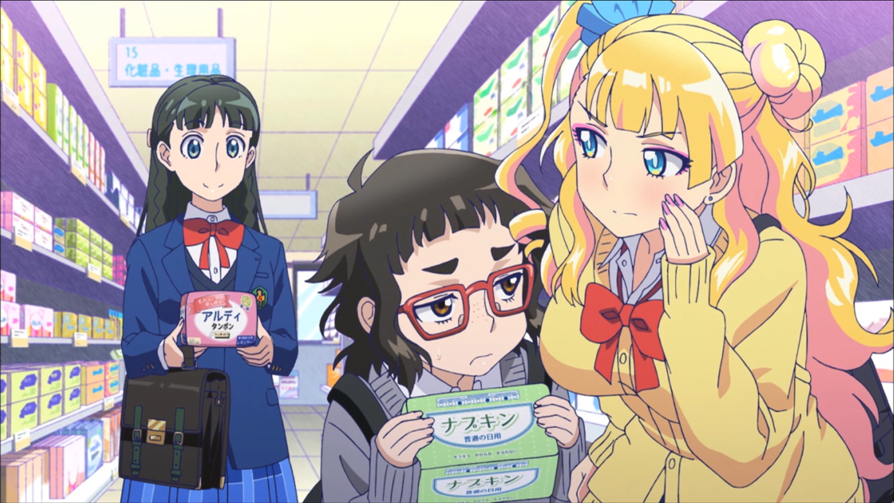 Ojou, Otako, and Galko gossip while purchasing feminine hygiene products in a scene from the 2016 Please tell me! Galko-chan TV anime.