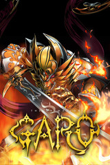 GARO THE ANIMATION