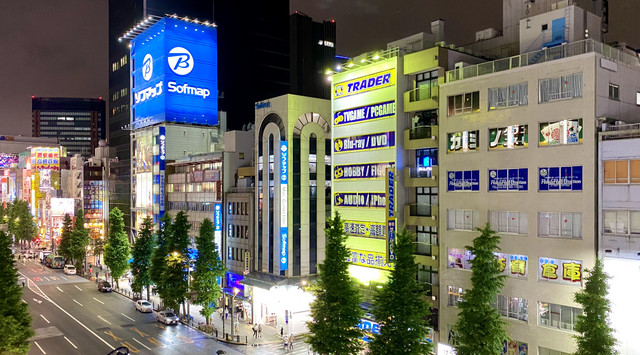 A quiet Akihabara in mid-June