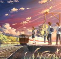 Publisher Vertical Announced At This Weekends Otakon Convention That They Have Licensed A Sky Longing For Memories The Art Of Makoto Shinkai