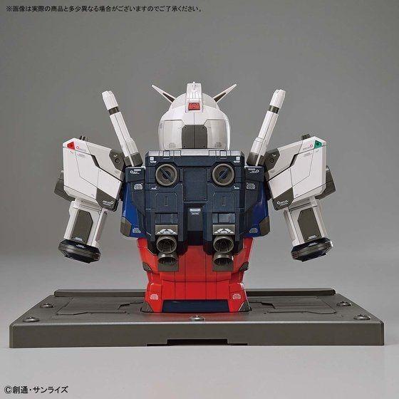 Gundam RX-78F00 Bust - back