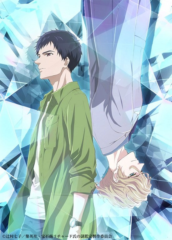 A key visual for the TV anime adaptation of The Case Files of Jeweler Richard, featuring the main characters Seigi Nakata and Richard Ranasinghe Dvorpian.