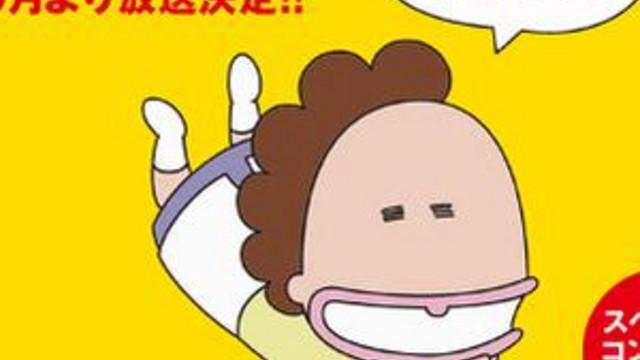 ATASHIn'CHI Manga retorna após 7 anos com nova serialização