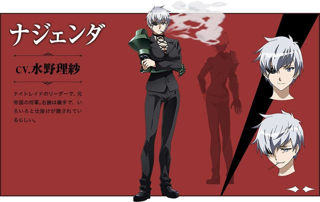 Crunchyroll - Akame ga Kill Fan Club - Group Info