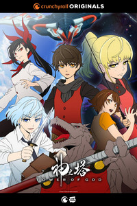Tower of God is a featured show.