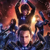 Gantz O Stream Deutsch