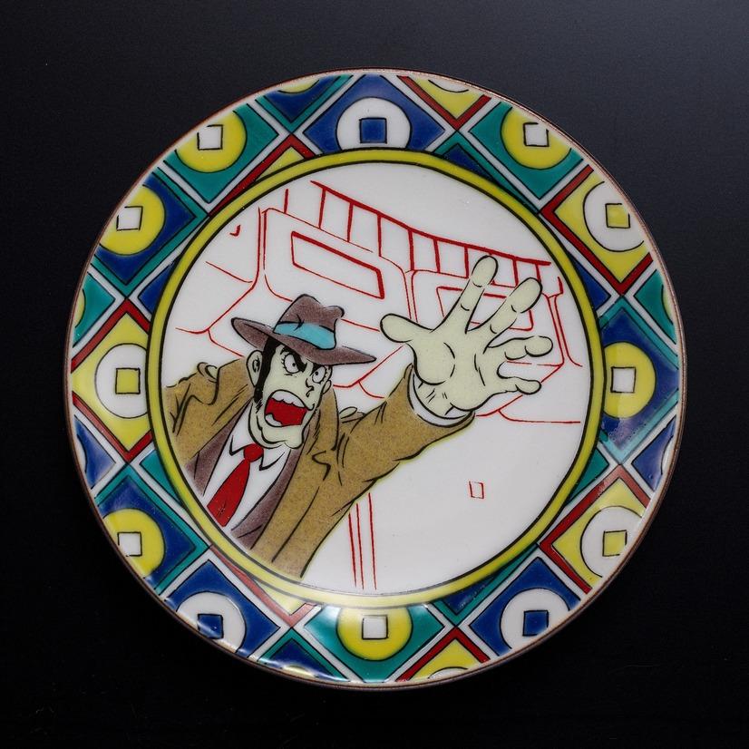 Inspector Zenigata plate