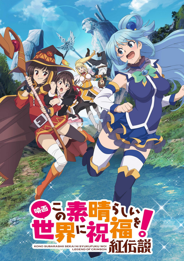 Konosuba: Legend of Crimson key visual