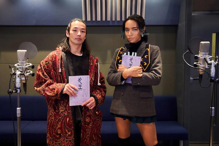 Mirai Moriyama and Avu-chan
