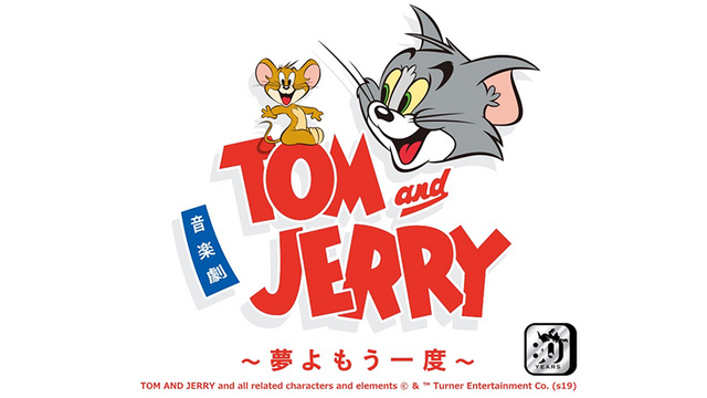 Crunchyroll - Japan Celebrates 80 Years of Tom and Jerry