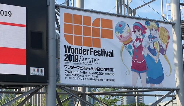 Wonder Festival 2019 - Sign