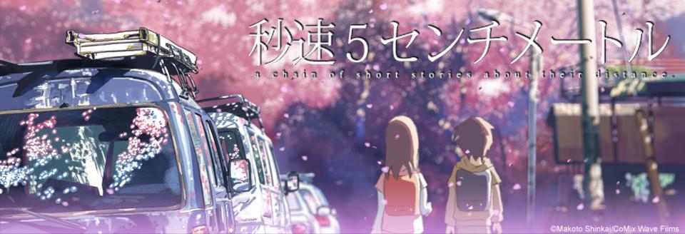 Anime, Manga | Filmy, seriály, knihy | Forum