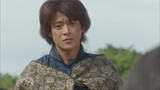 Nobunaga Concerto (Drama) Episodio 1
