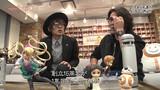 Japa Con Presents: Agent HaZAP Episode 20