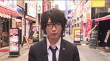 Japa Con Presents: Agent HaZAP Episode 16