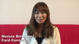 The Live Show Promotions - Junko Takeuchi - Naruto's Birthday