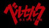 Berserk (Saison 1) - Bande-annonce