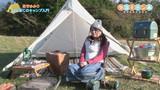 Hanamori Yumiri's Beginner Solo Camping Episode 4