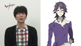 Promotional Videos - Voice Actor 08: Kotaro Nishiyama as Hisomu Yoshiharu