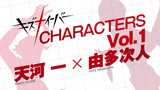 Promotional Videos - KIZNAIVER Characters Vol 1
