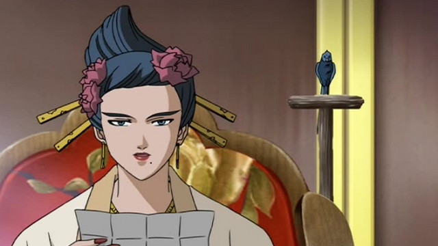 The Twelve Kingdoms (Sub) Episode 23, A Great Distance in