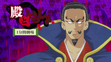 Tono to Issho Episode 8