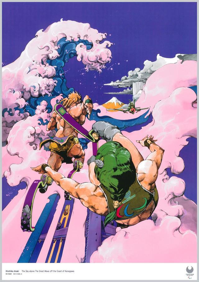 Poster de Hirohiko Araki para as paralimpiadas