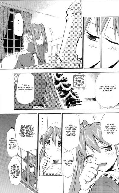 Asuka and shinji sex