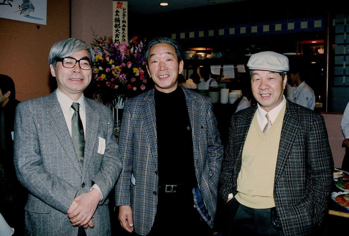 Hayao Miyazaki, Daikichirou Kusube, andYasuo Otsuka