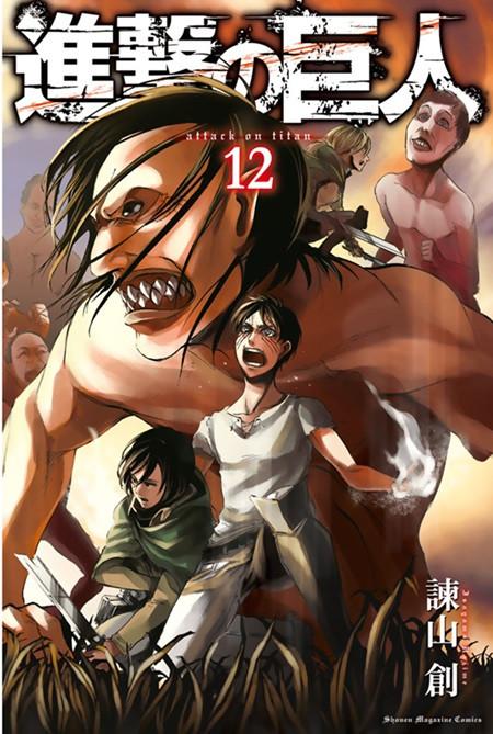 "Crunchyroll - ""Attack on Titan"" 12th Volume Tops Amazon ..."