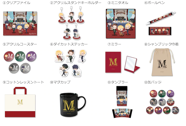 Moriarty the Patriot collab café merch