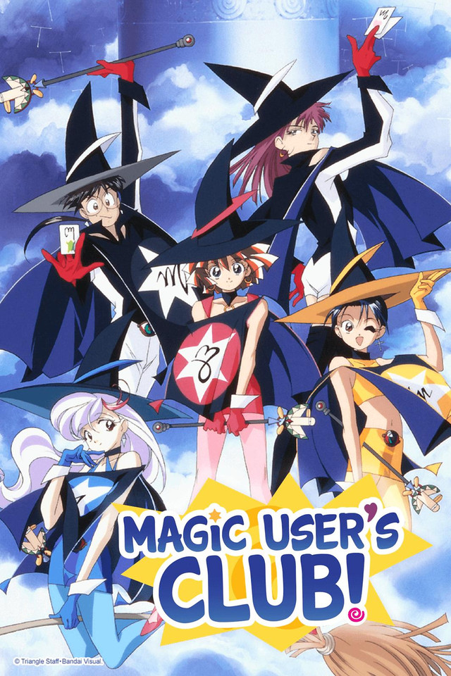 Magic User's Club