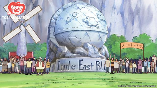 little east blue
