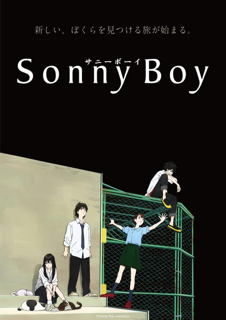 03015b85727ec4b3ce98182f33a170e51623922990_main - Sonny Boy [10/12] (Dob) (Ligero) (Finalizado) - Anime Ligero [Descargas]
