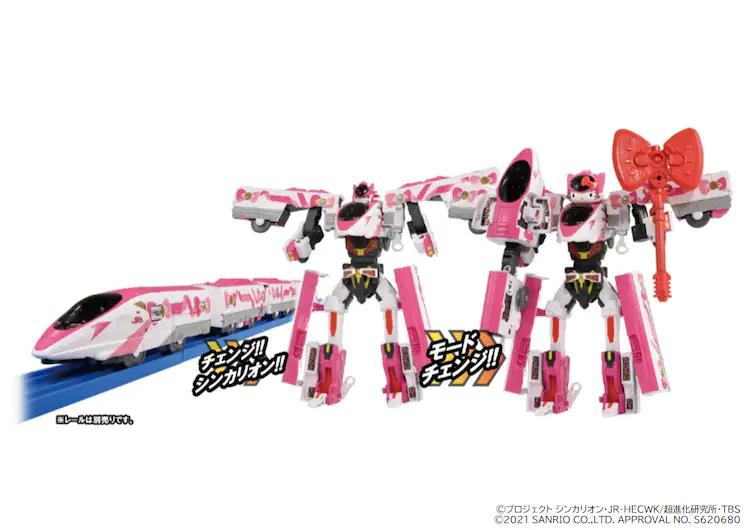 Hello Kitty Shinkalion Toy