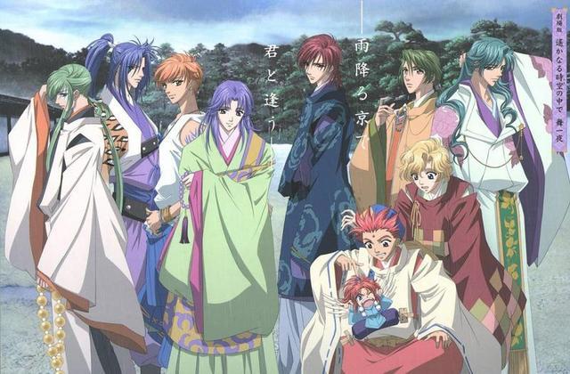 crunchyroll forum best romance anime movie