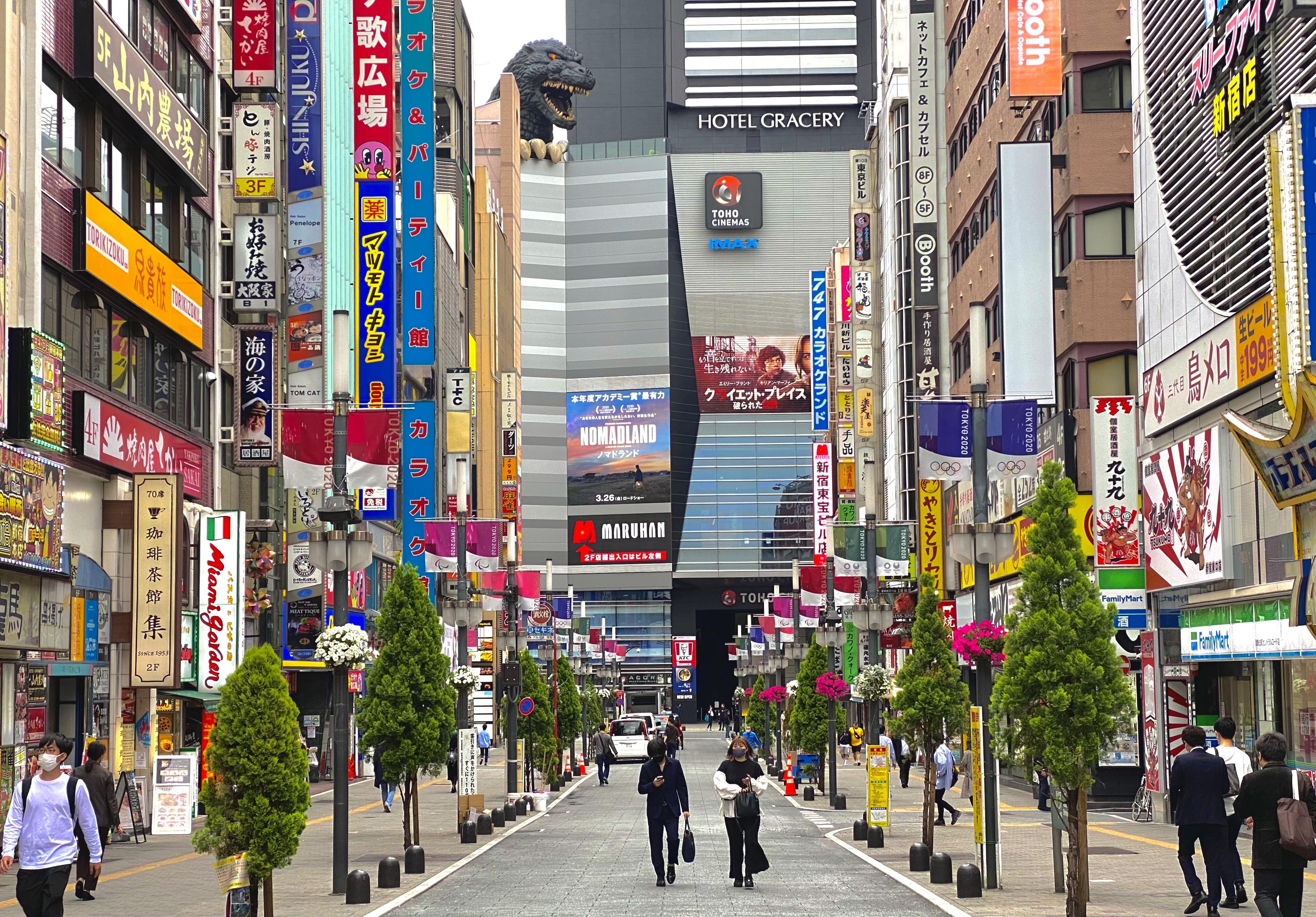 Área de Kabukicho de Shinjuku el 7 de mayo de 2021