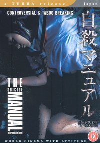 Suicide Manual 2 - Movie