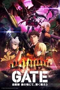 GATE Episode 13, The Banquet Begins, - Watch on Crunchyroll