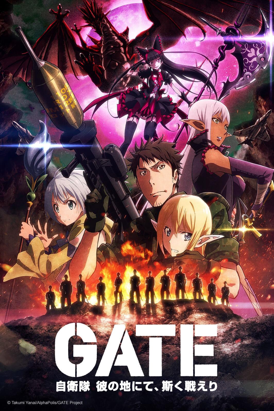 GATE - Watch on Crunchyroll