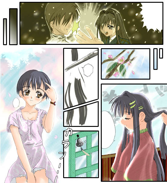 Crunchyroll - Forum - Most Intense Hair Cutting Scene  - Page 2