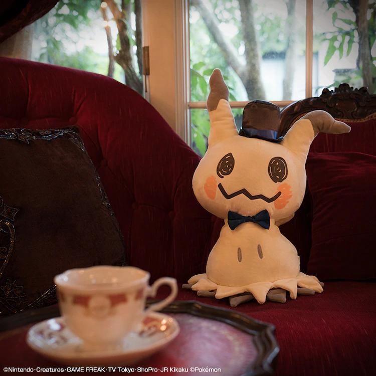 """Mimikyu """"Antique & Tea"""" plush"""
