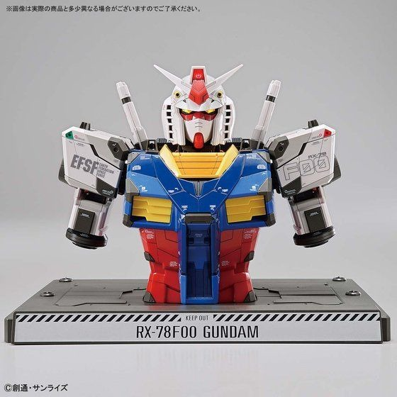 Gundam RX-78F00 Bust - front