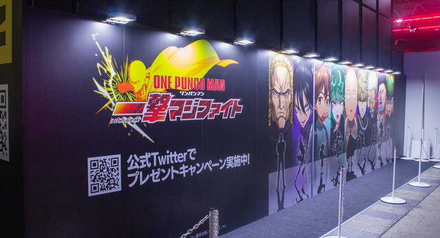 One-Punch Man: The Strongest Man!