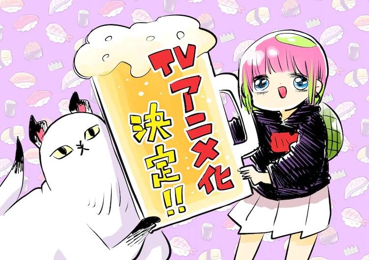 Una imagen promocional para el próximo anime de televisión de formato corto Atashi ja Kawajiri Kodama yo ~ Dangerous Lifehacker no Tadareta Seikatsu ~, con el personaje principal, Kodama Kawajiri, levantando una taza de cerveza increíblemente grande con la ayuda de Tenkei Neko, un gran gato persa blanco. .