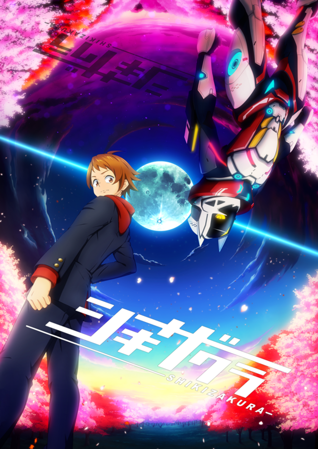 A teaser visual for the upcoming SHIKIZAKURA TV anime, featuring the main character Kakeru Miwa posing in his normal and power-armor clad forms against a background of blooming cherry blossoms beneath a full moon.