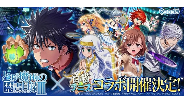 Crunchyroll - A Certain Magical Index Is Ready to Serve in