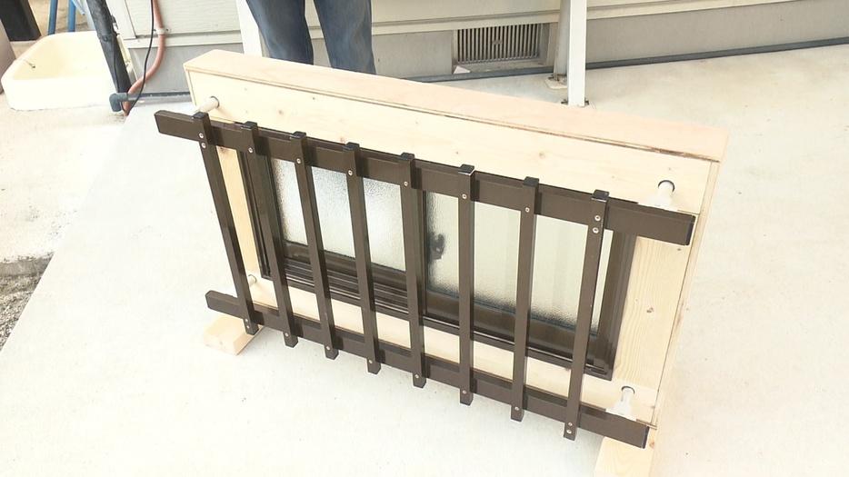 Invención de barra de seguridad por adolescente japonés