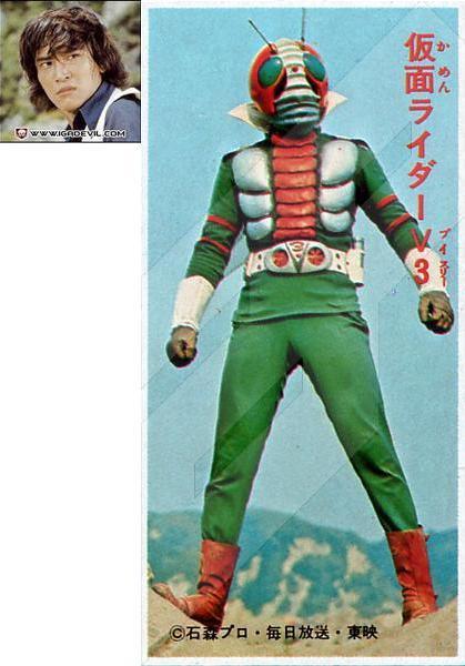 Crunchyroll - Legendary Kamen Rider - معلومات عن المجموعة