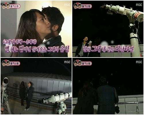 Hyun Joong und Hwangbo Dating